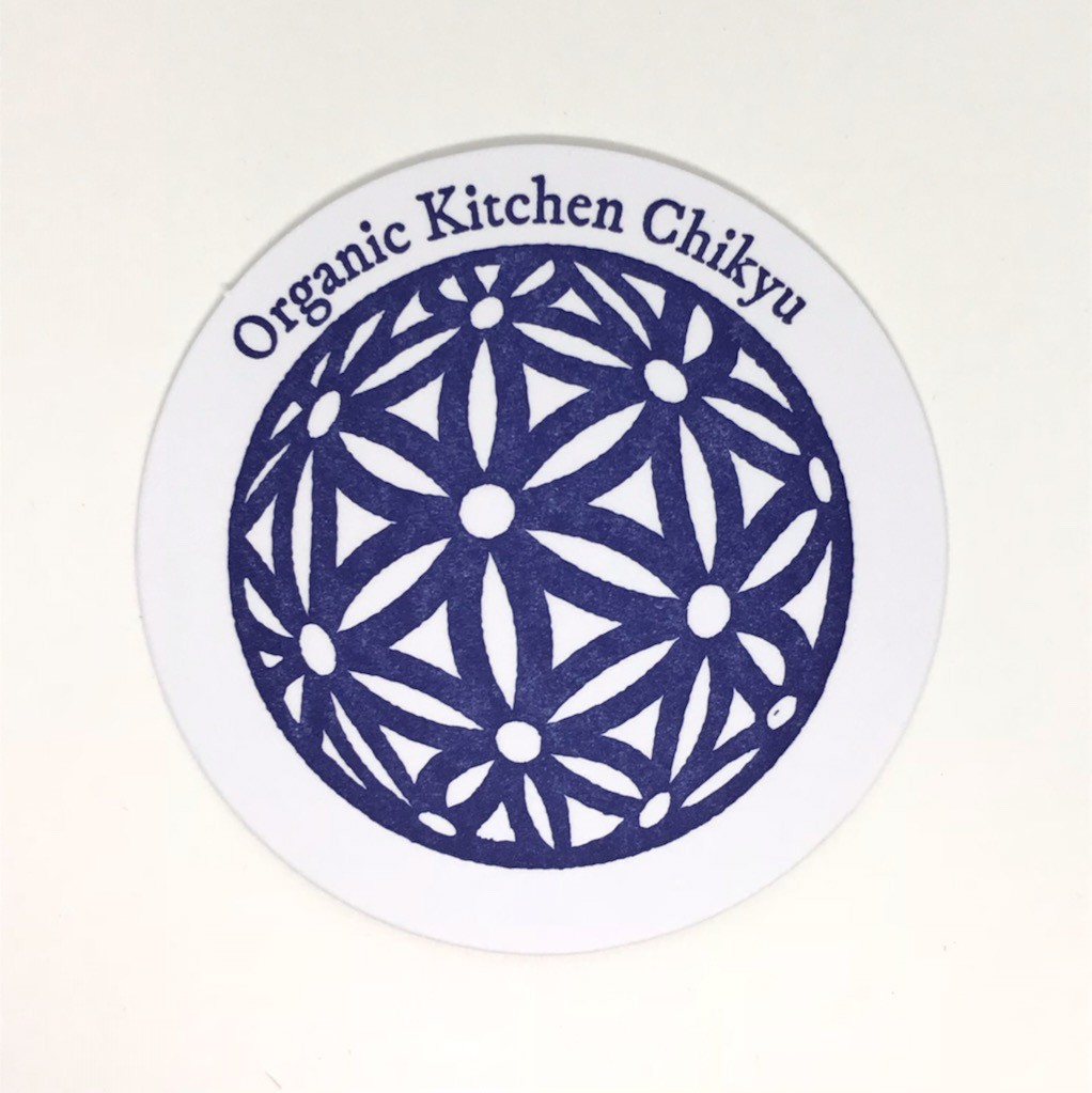 Organic Kitchen Chikyu様コースター